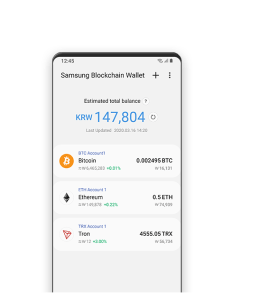 samsung-blockchain-enabled-devices