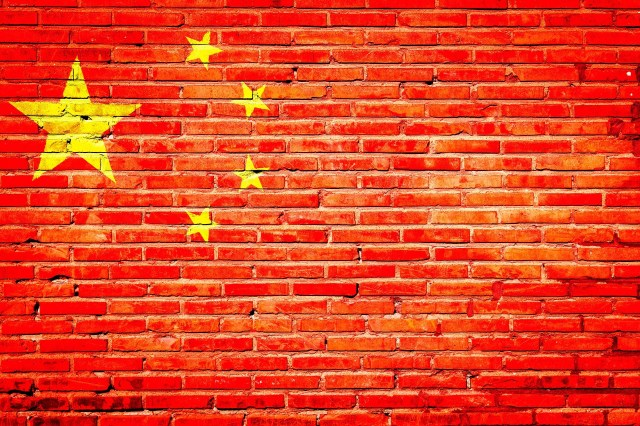 Chinese flag on wall