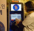 South Korea Launches its First Two-Way Bitcoin ATM