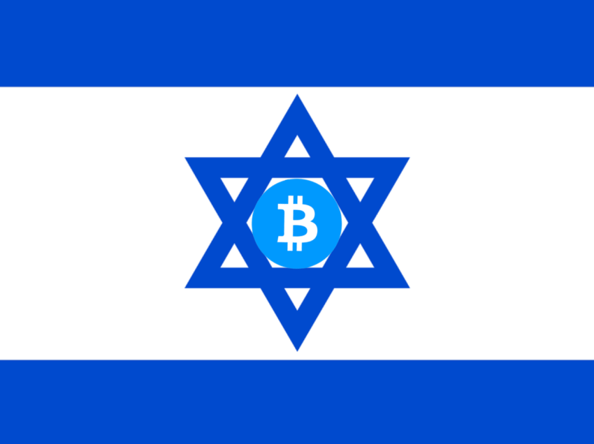 How Israel Can, and Should, Become Ground Zero for Bitcoin