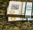 Bitcoin vault Elliptic secures £1.2m backing