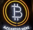 Blythe Masters' Ex-Husband Launches Bitcoin Hedge Fund from the Island of Jersey