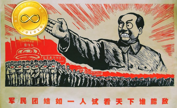 EXCLUSIVE: InfiniteCoin Loses Developer as Chinese Scoop Up Currency