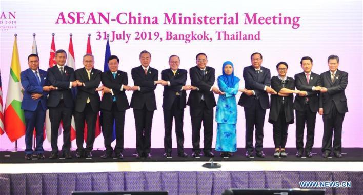 THAILAND-BANGKOK-CHINA-ASEAN-FM MEETING-WANG YI