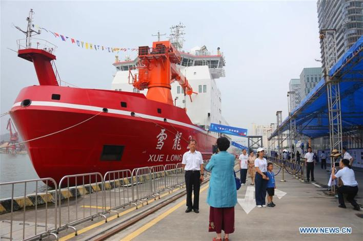 (SCI-TECH)CHINA-SHENZHEN-XUELONG 2-ANTARCTIC EXPEDITION (CN)