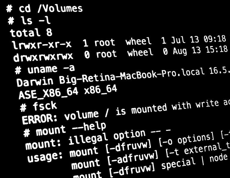 Как загрузиться в однопользовательском режиме на Mac