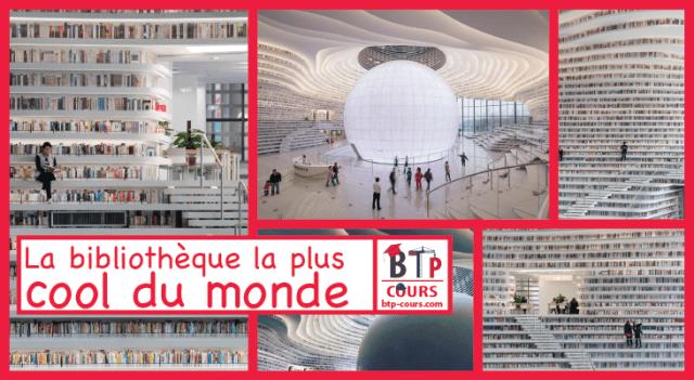 La grande bibliothèque de Chine