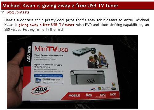 contestblogger-tvtuner.jpg