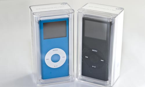 ipod nano contest from the.[ed]ition and beyond the rhetoric
