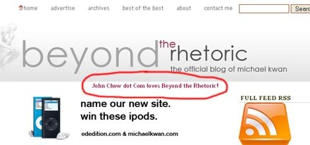 Free Backlinks to All Beyond the Rhetoric Readers