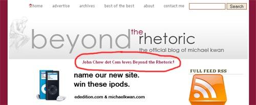 Free Backlinks to All Beyond the Rhetoric Readers