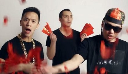 Celebrate Chinese New Year with Red Pockets Music Video