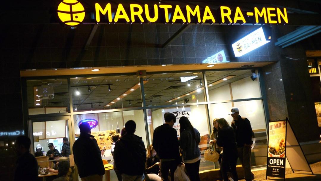Marutama Ramen