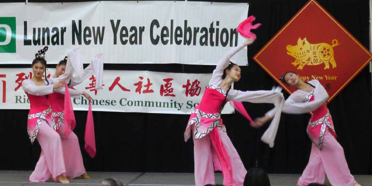 [VIDEO] Lunar New Year Celebrations