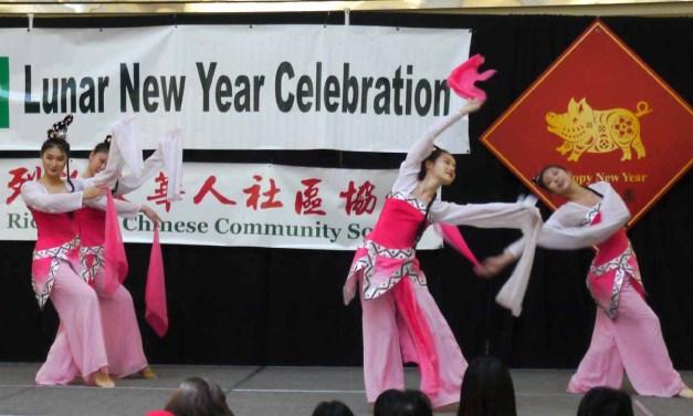 [VIDEO] Lunar New Year Celebrations