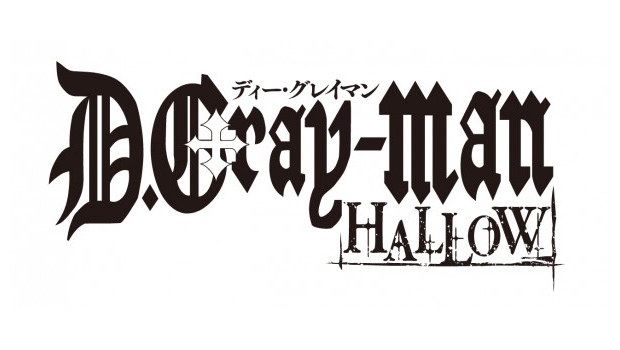 D_Gray_Man_Hallow-1