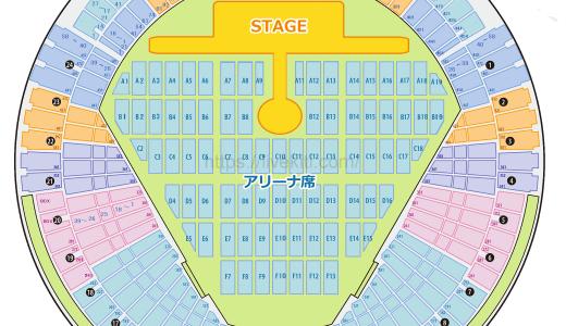 BTS 福岡ヤフオクドームの発券・チケット・座席・グッズ・行き方・コインロッカー情報