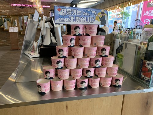 韓国旅行 BTS