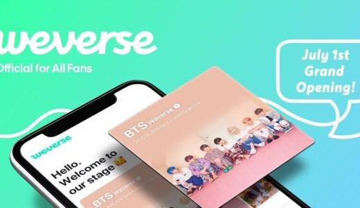 BTS公式ファンコミュニティ BTS Weverseがオープン!登録方法・内容・アプリの使い方