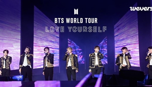 BTS 'LOVE YOURSELF' のNEW YORKとEUROPE公演がWeverse・APPLE TVで配信
