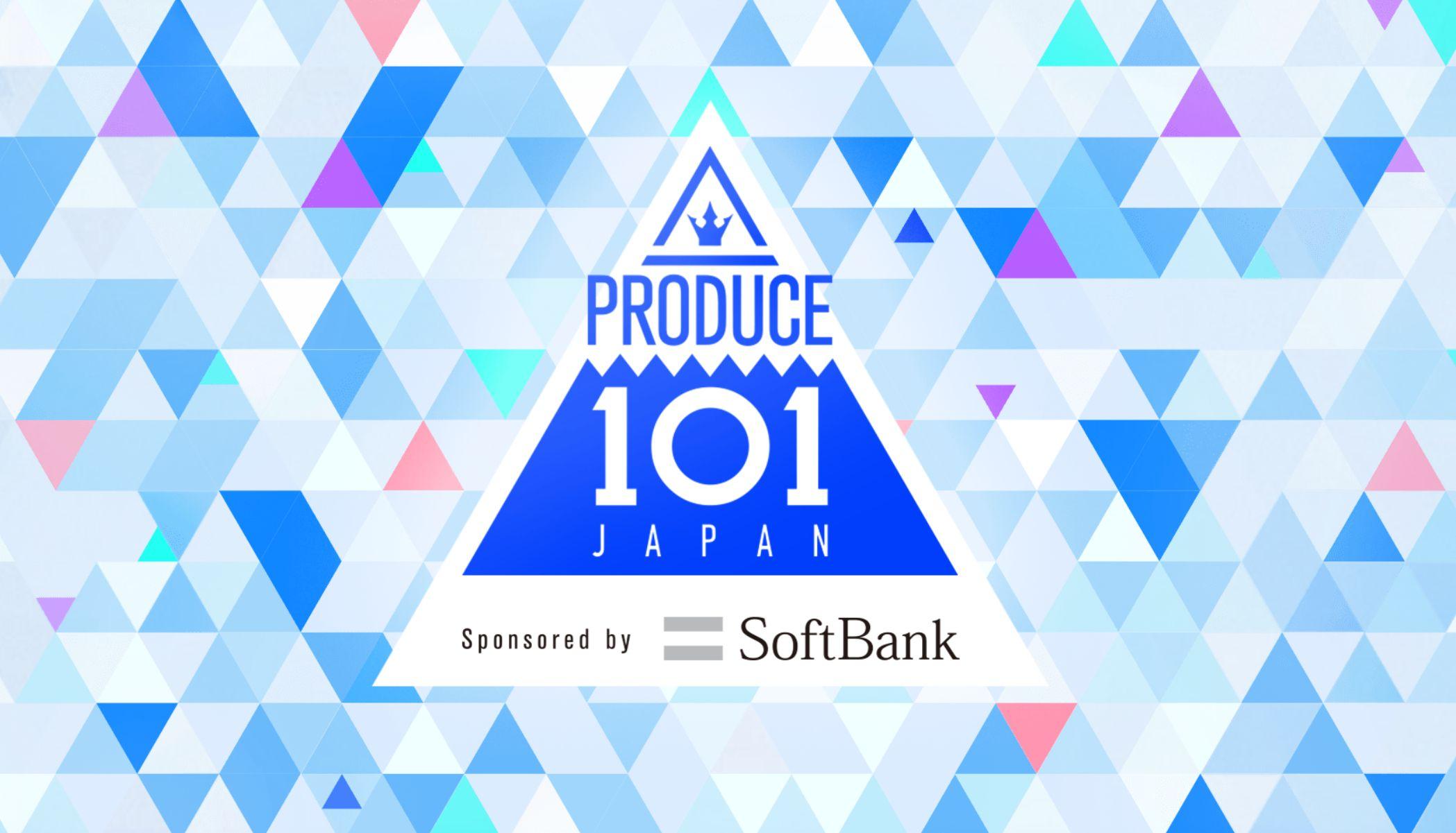 101 japan 順位 プロデュース