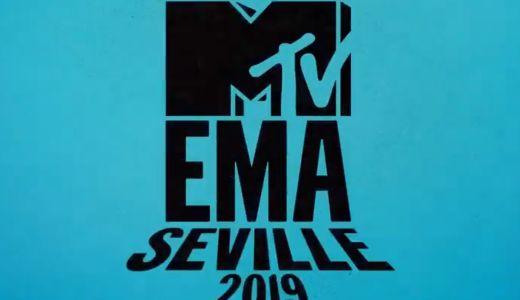 MTV EMA 2019のノミネート・投票方法・受賞・視聴方法【MTV ヨーロッパミュージックアワード】