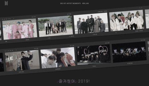 BTSの1年の締めくくり映像と写真が大みそかにUP!&年越しVlive  BigHit ArtistMoments