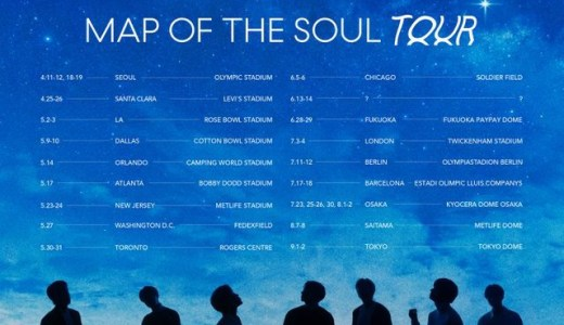 BTS MAP OF THE SOUL ワールドツアー開催決定!開催地・日程・チケット