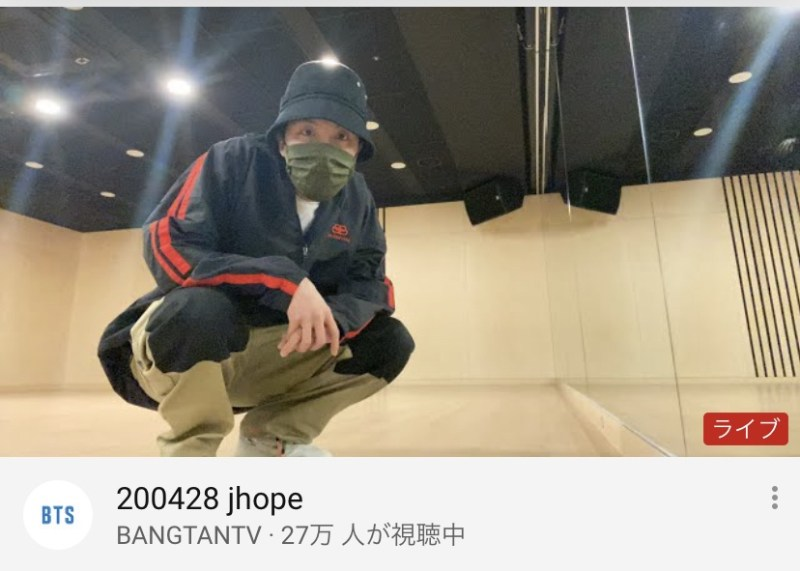 BTS チョンホソク ホビ