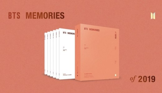 BTS メモリーズ 2019 予約・中身・再販 追加予約販売あり【DVD・Blu-ray】