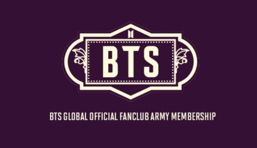 BTSグローバルファンクラブ2020 ARMY MEMBERSHIPの更新・新規入会方法