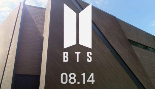 アイランドパート2 第1回 視聴方法・内容・予告・見逃し配信【I-LAND2-1・EP7】BTS出演