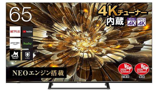 ハイセンスの65インチのテレビを買ってみた【65S6E】