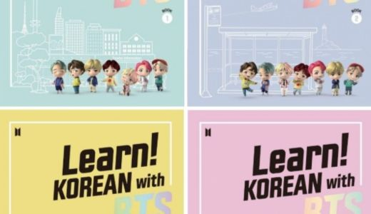 Learn! KOREAN with BTS Book Package 登場