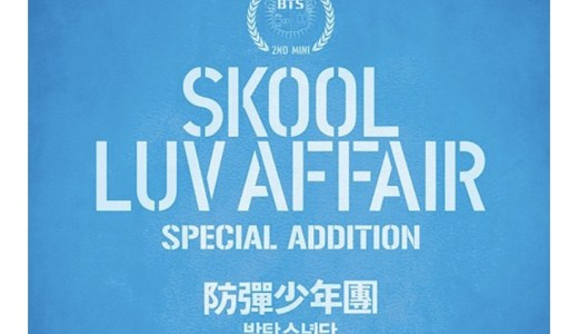 BTS Skool Luv Affair Special Addition アルバム(+DVD付き)が再販