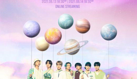 BTS 2021 MUSTER オンラインライブ SOWOOZOO チケット購入・視聴方法・セトリ
