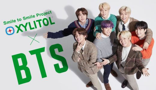 BTS×キシリトール「Smile to Smile Project」実施!CM・キャンペーンも