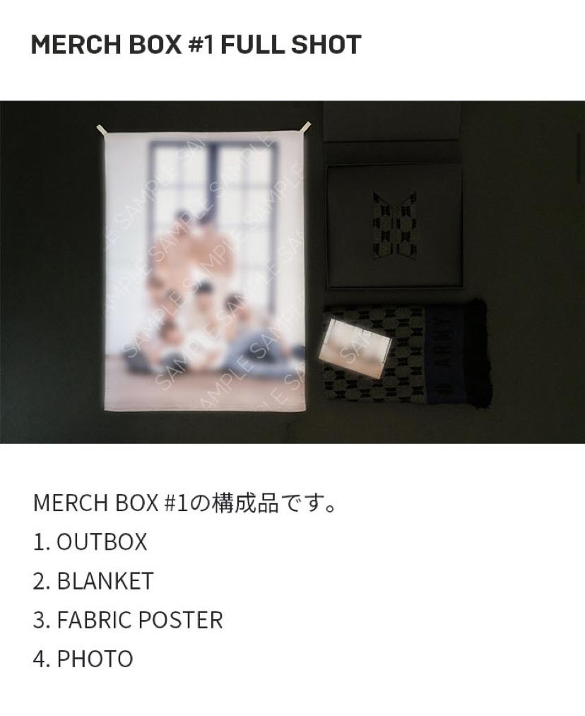 BTS MERCH BOX1