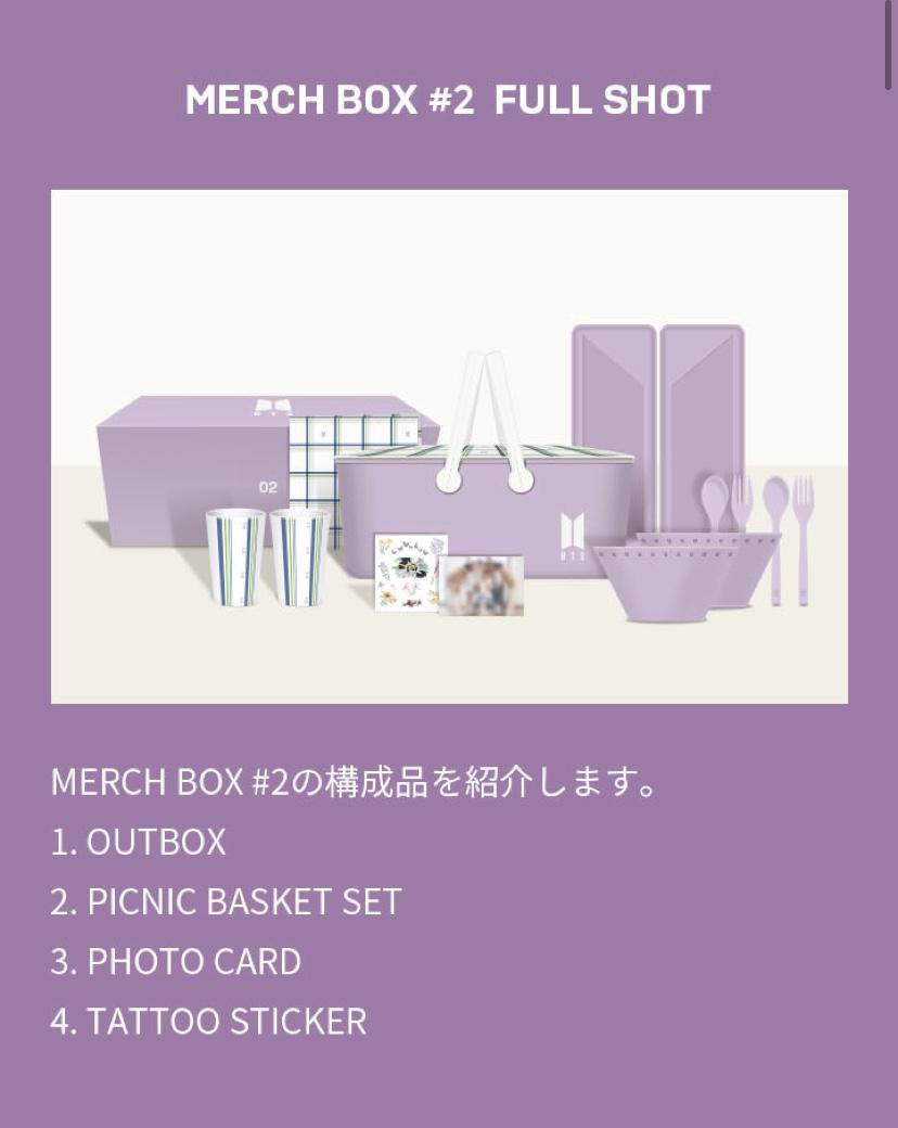 MERCH BOX #2