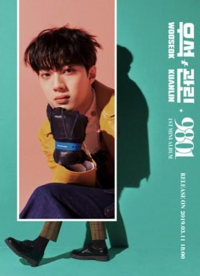 ❷ WOOSEOK x KUANLIN ライ・グァンリン  ※Wanna One