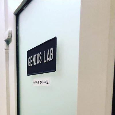 ユンギの作業室の名前→ Genius Lab(天才ラボ)