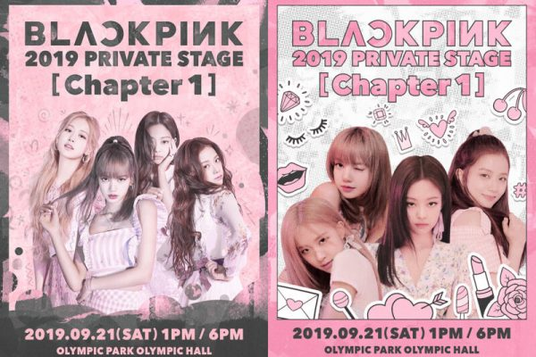 BLACKPINK Private Stage (Chapter 1) (2019)