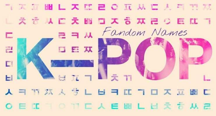 K-POPボーイズグループのファンクラブ名一覧 / K-POPガールズグループのファンクラブ名一覧