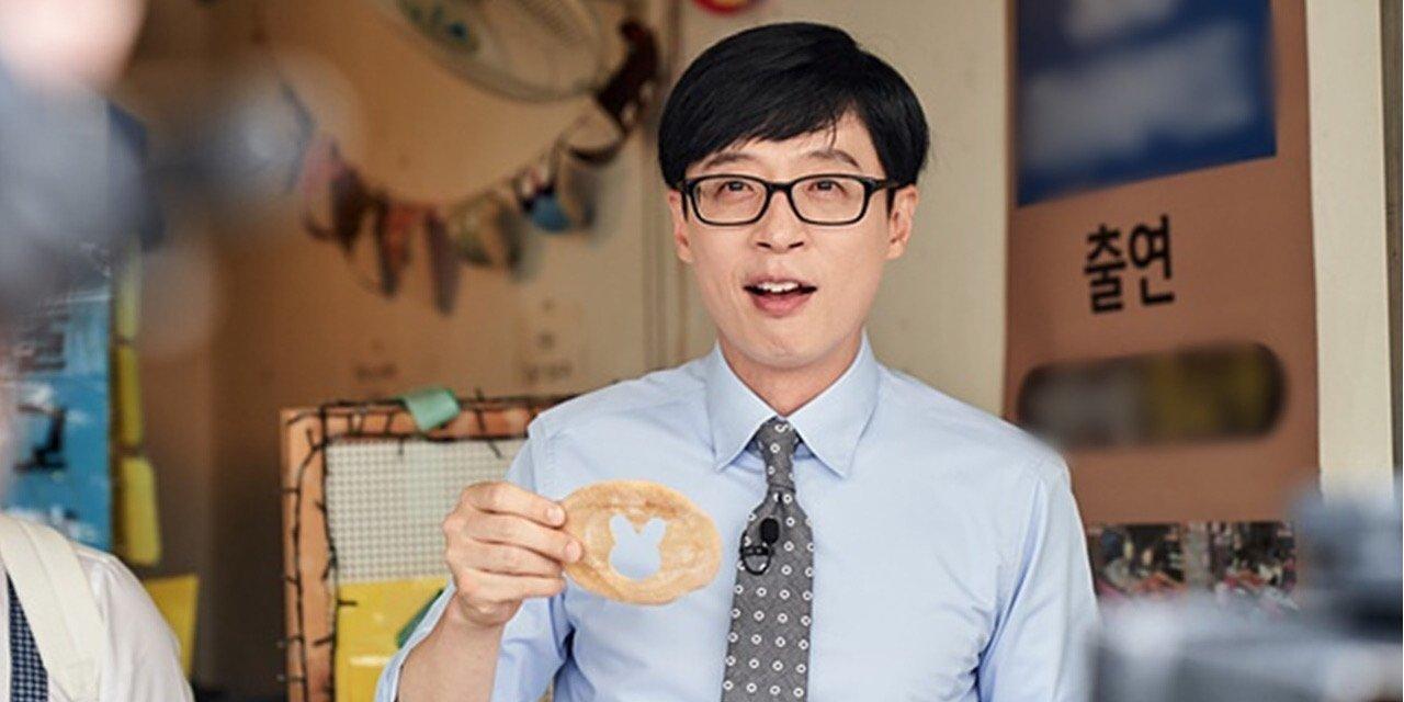 Yoo Jae Suk(ユ・ジェソク)のプロフィール❤︎【韓国コメディアン】