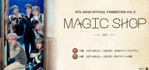 防弾少年団JAPAN OFFICIAL FANMEETING VOL.5 [Magicshop]