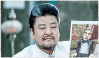 ソン・ジル   【須菩提祖師役】
