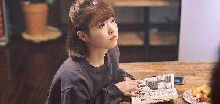 Park Bo Young(パク・ボヨン)のプロフィール❤︎【韓国俳優】