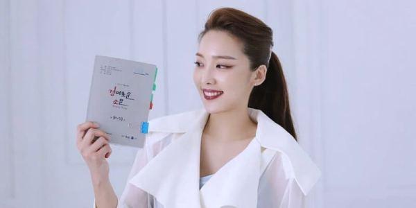 Kim So Ra(キム・ソラ)のプロフィール❤︎SNS【韓国俳優】