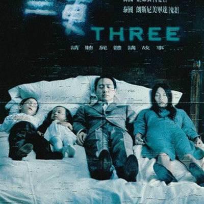 三更之回家(2002年完整版電影)_百度云網盤/bt磁力下載_香港,韓國,泰國恐怖驚悚劇情