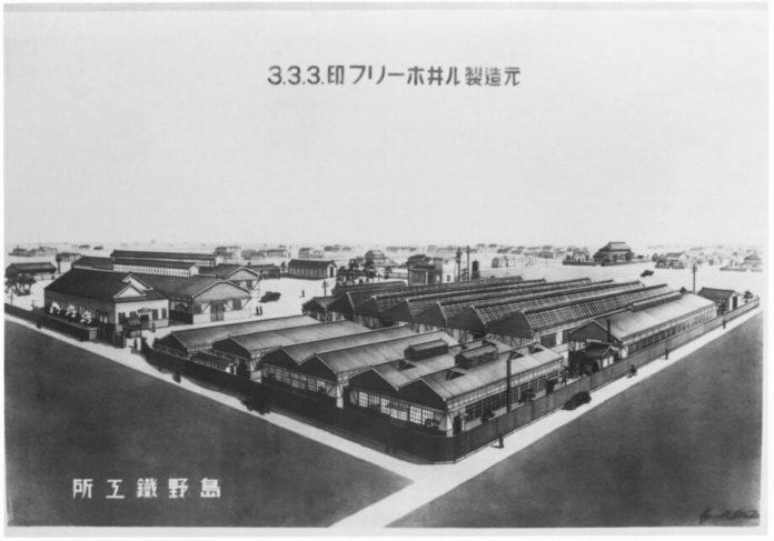 Shimano Celebra O Seu Centenário
